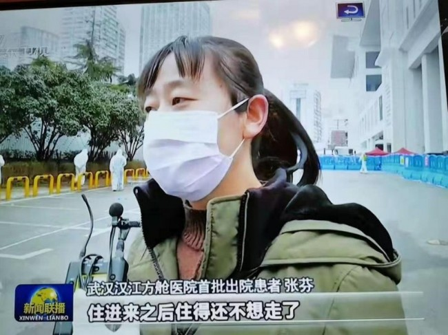 新聞聯播女患者:方艙醫院吃好住好 都不想走了(視頻)