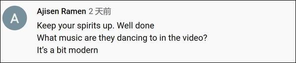 方艙醫院的病人在跳舞?國外網友都在問…(組圖)