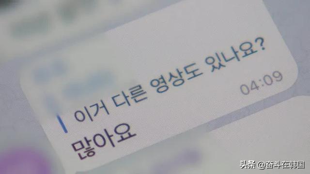 不能被疫情掩蓋!26萬加害者的韓國N號房性剝削事件震驚這個周末