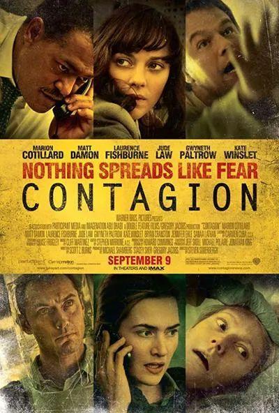 《传染病》电影海报。