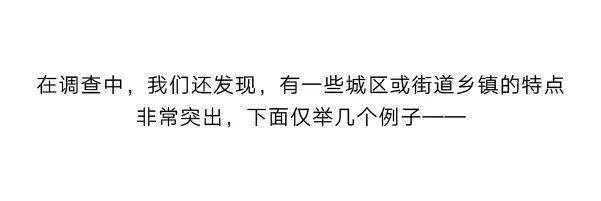 一组图看懂:北京人,到底都从哪来的?