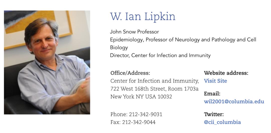 利普金教授。/哥伦比亚大学网站截图