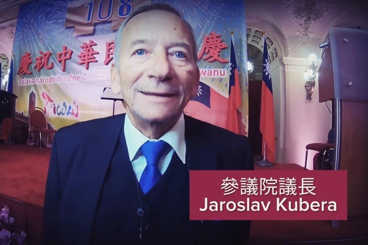 """中国大使逼死捷克参议院长?""""恐吓信""""写了什么"""