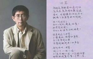北岛被中文环境搞得不想说话 汉语也快死了