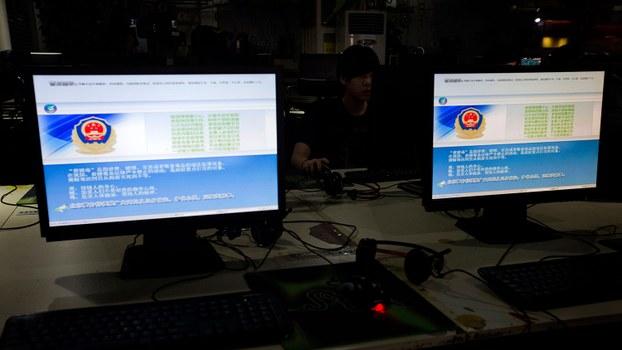 海外华人用微信受政治监控?面临调查和下架