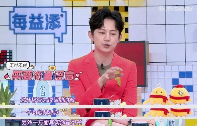 郭敬明发毒誓否认抄袭!为什么他每次热搜,都伴随着满满的恶意?