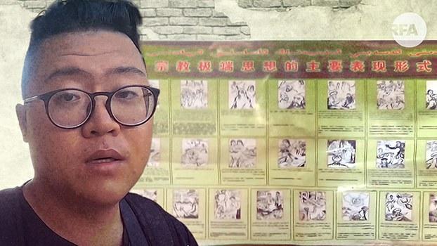 專訪探訪新疆的台灣人:我看見的美麗與哀愁(圖片素材來自社媒)