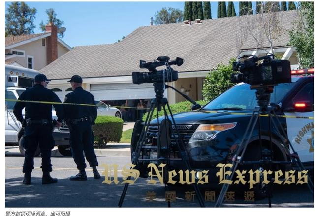 FBI大阵仗搜查尔湾民宅 华裔男子被捕
