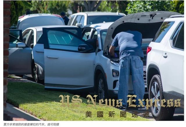 FBI大陣仗搜查爾灣民宅 華裔男子被捕