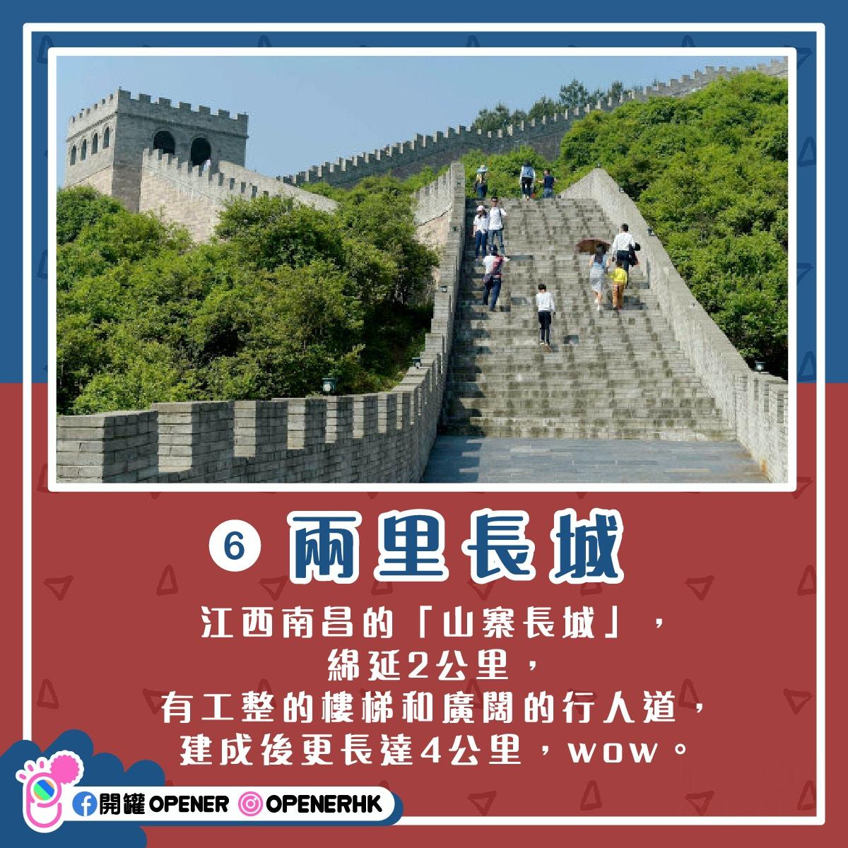 """重庆新景""""飞天之吻""""被嘲太丑 内地15个黑景点笑到泪崩"""