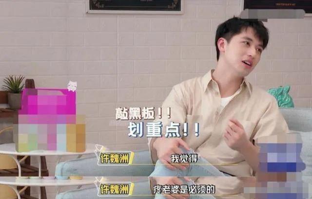 自曝搞不定上海男人内涵胡彦斌,恋爱脑郑爽其实是恐怖情人吧