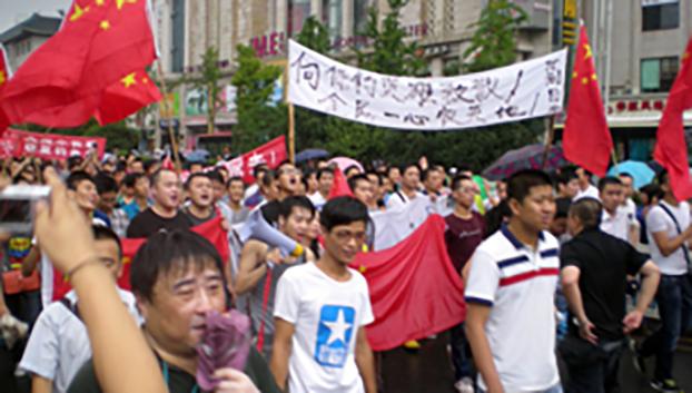 資料圖片:2012年8月,受民族主義情緒感染的中國民眾在西安舉行反日示威。(市民提供)