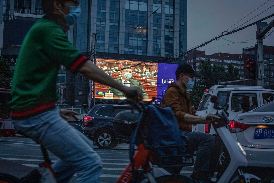 """纽时 :押注新国安法,习近平能否""""驯服""""香港?"""