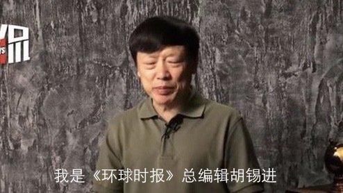 胡锡进被揭参与学运但在1989六四屠杀前逃跑离场