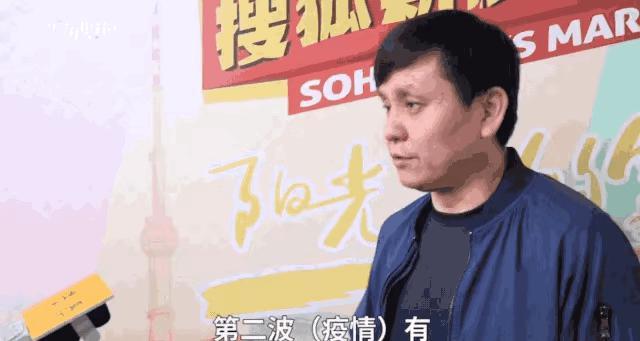 张文宏:全球第二波疫情正发展 反弹力度超第一波