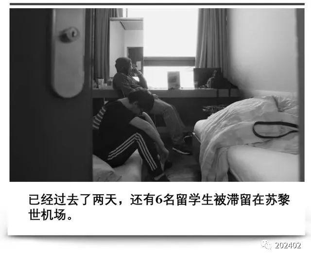 22名中国留学生无法回国——滞留瑞士后被遣返美国!