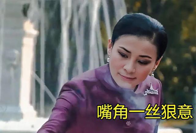 泰国王晒王后年轻军装照大秀恩爱!想挽回形象?
