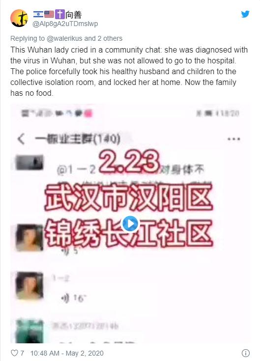 曾經在武漢發生的震驚一幕如今在北京上演了…