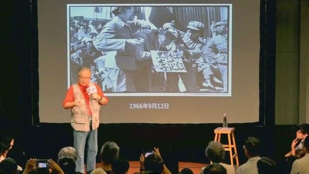 李振盛去年六月在龍應台基金會主辦的座談分享他的文革照片。(龍應台文化基金會視頻截圖)