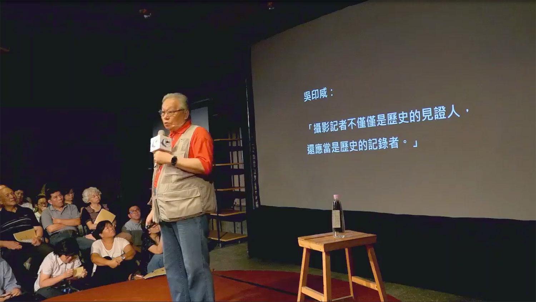 李振去年六月在龍應台基會主辦的座談分享他的文革照片。(龍應台文化基金會視頻截圖)