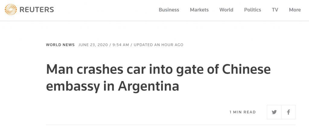 突發!一名男子駕車撞中國駐阿根廷大使館大樓前門