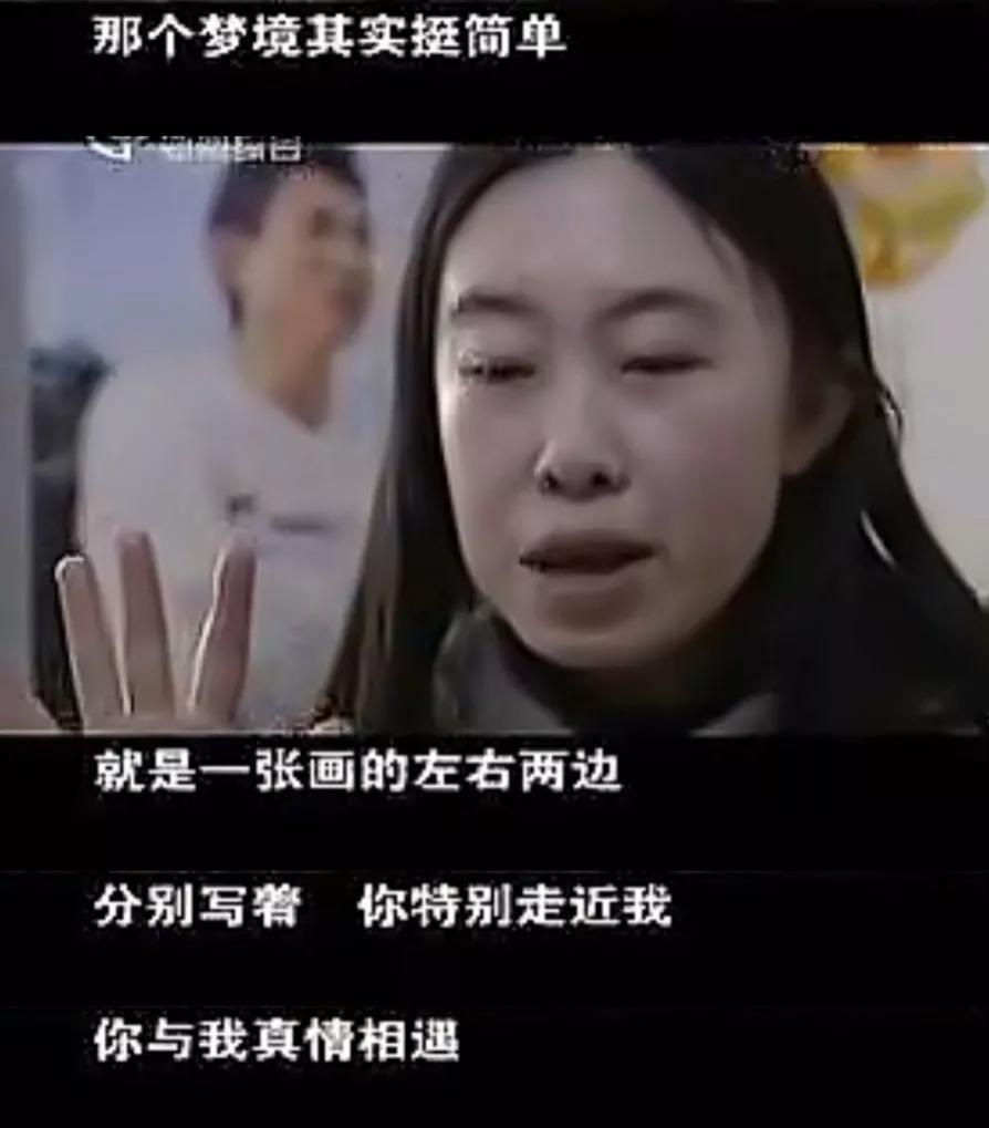 """13年後,追星劉德華""""逼死""""父親的楊麗娟怎麽樣了?"""