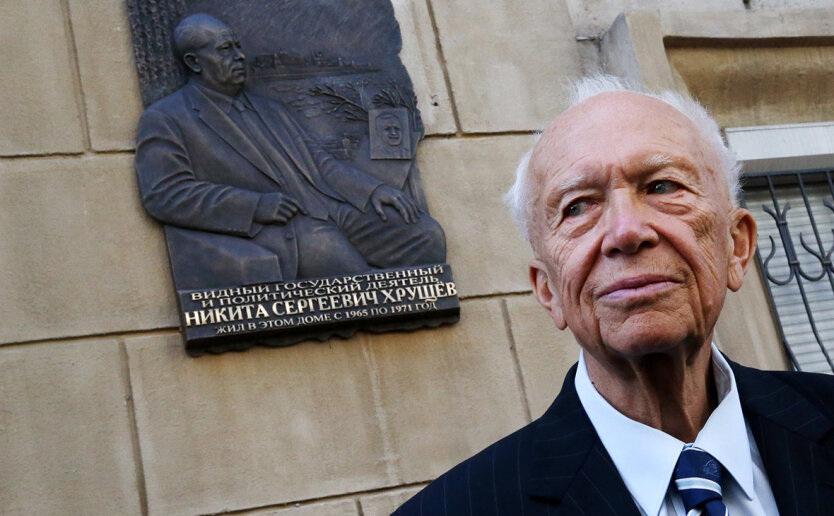 赫鲁晓夫之子在美国因枪伤去世享年84岁_环球要闻_新闻频道