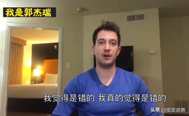"""在中国被吹捧成""""神""""的外国网红,为什么被美国人骂成狗?"""