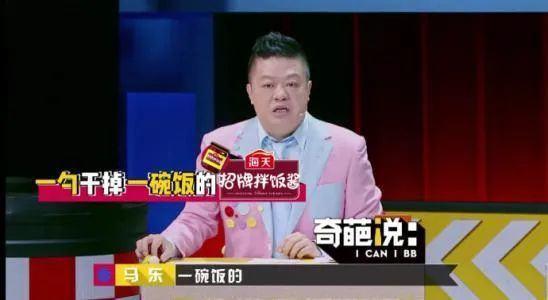 一瓶酱油4000亿元!穷小子打38年酱油 成中国顶级富豪