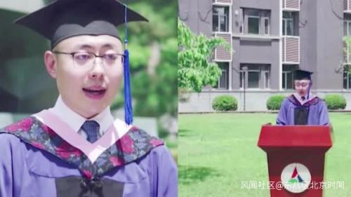 毕业典礼上 留学生这一开口网友都听懵了