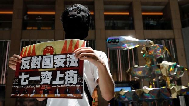 中共重手对付香港 真正目的是这个…
