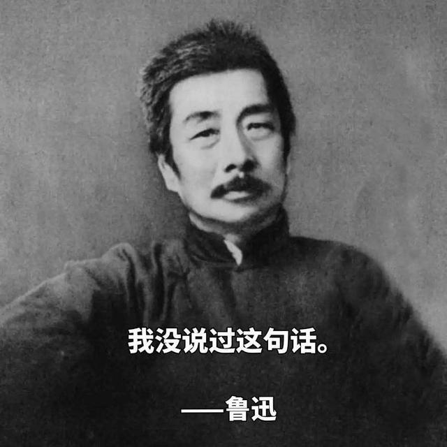 """中国人的普通话 其实来自这个被""""格式化""""的小县城"""