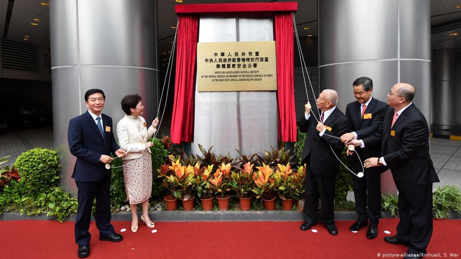 香港:酒店改装国安公署 揭幕仪式媒体拒门外