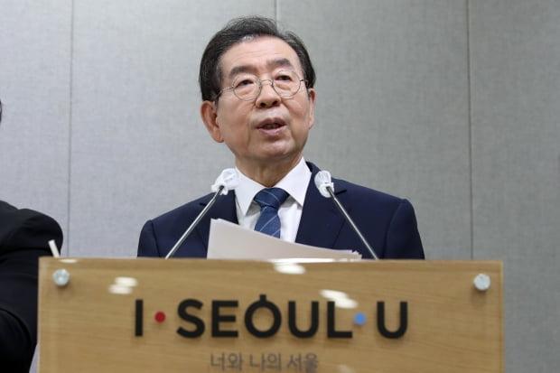 首爾市長失蹤數個小時 被發現時已身亡