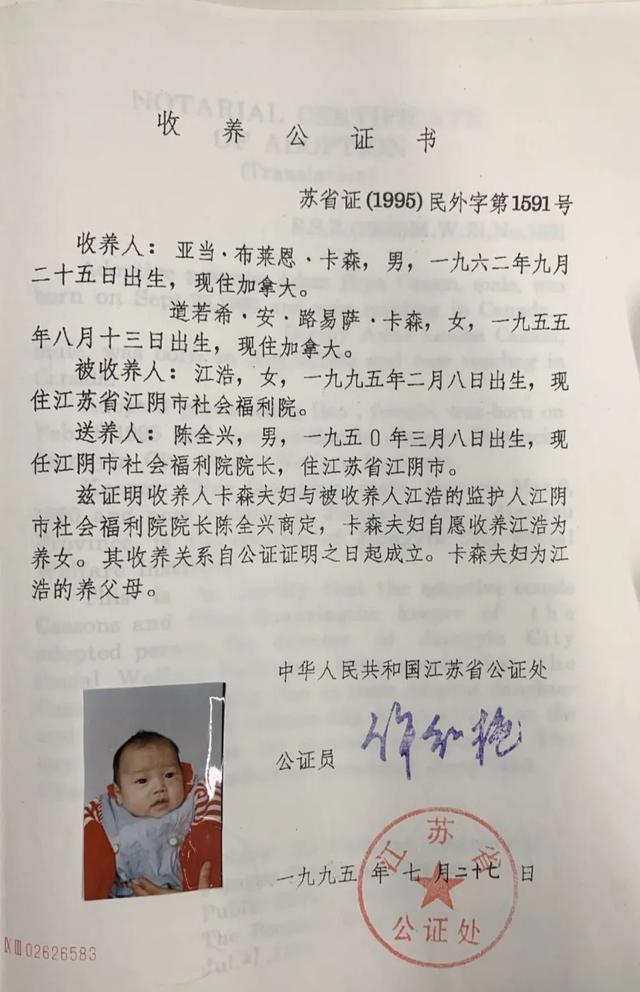 加华裔女孩中国寻亲:亲历大疫 我必须开始寻他们
