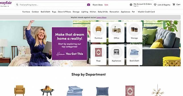 家具網站涉人口販運? 一個櫥櫃45萬商品敘述還有失蹤兒童姓名