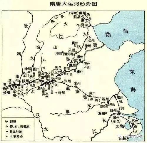 隋朝3-5.jpg