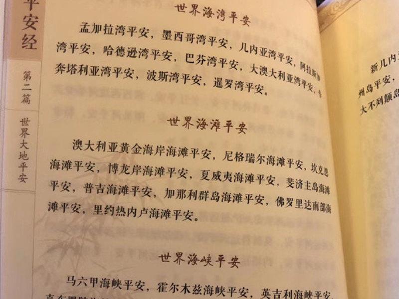 """中国官场现形记:一本""""奇书"""",一群""""马屁精"""""""