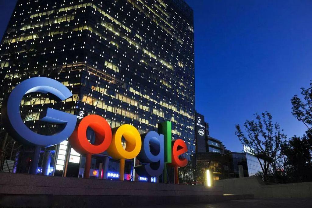 中国这么说:从未禁美科技公司来华 谷歌自己退出