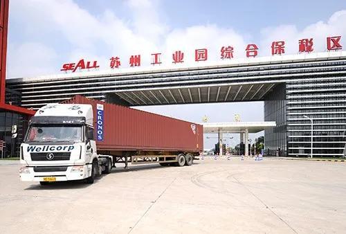2008年9月9日,苏州工业园综合保税区。