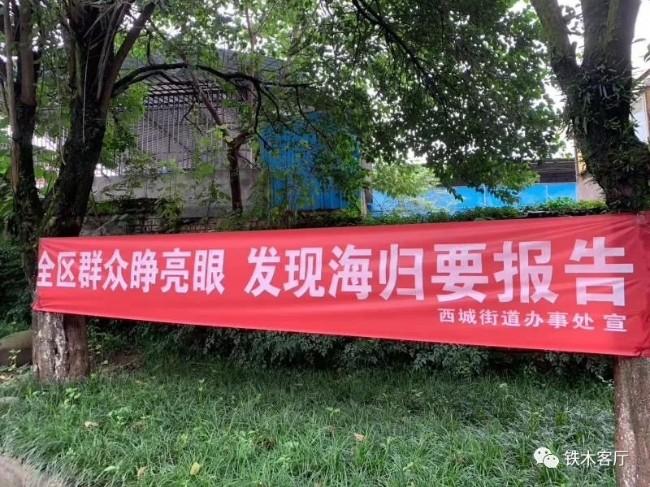 """被问""""华人在美做二等公民为何不回国""""?看这些神回答"""