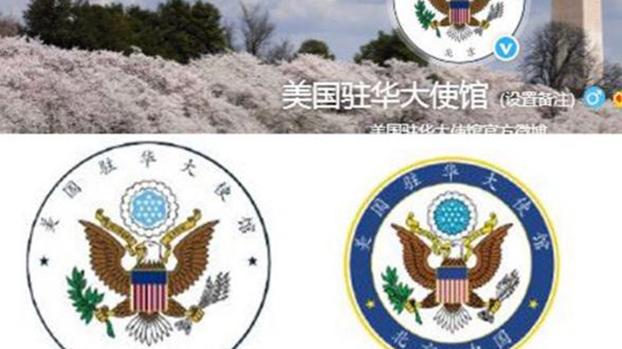 """""""两个中国""""并存?美国会在台海两岸双重承认吗?"""
