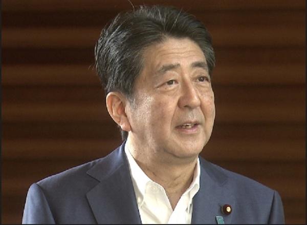 重磅!日本首相安倍晋三决定请辞