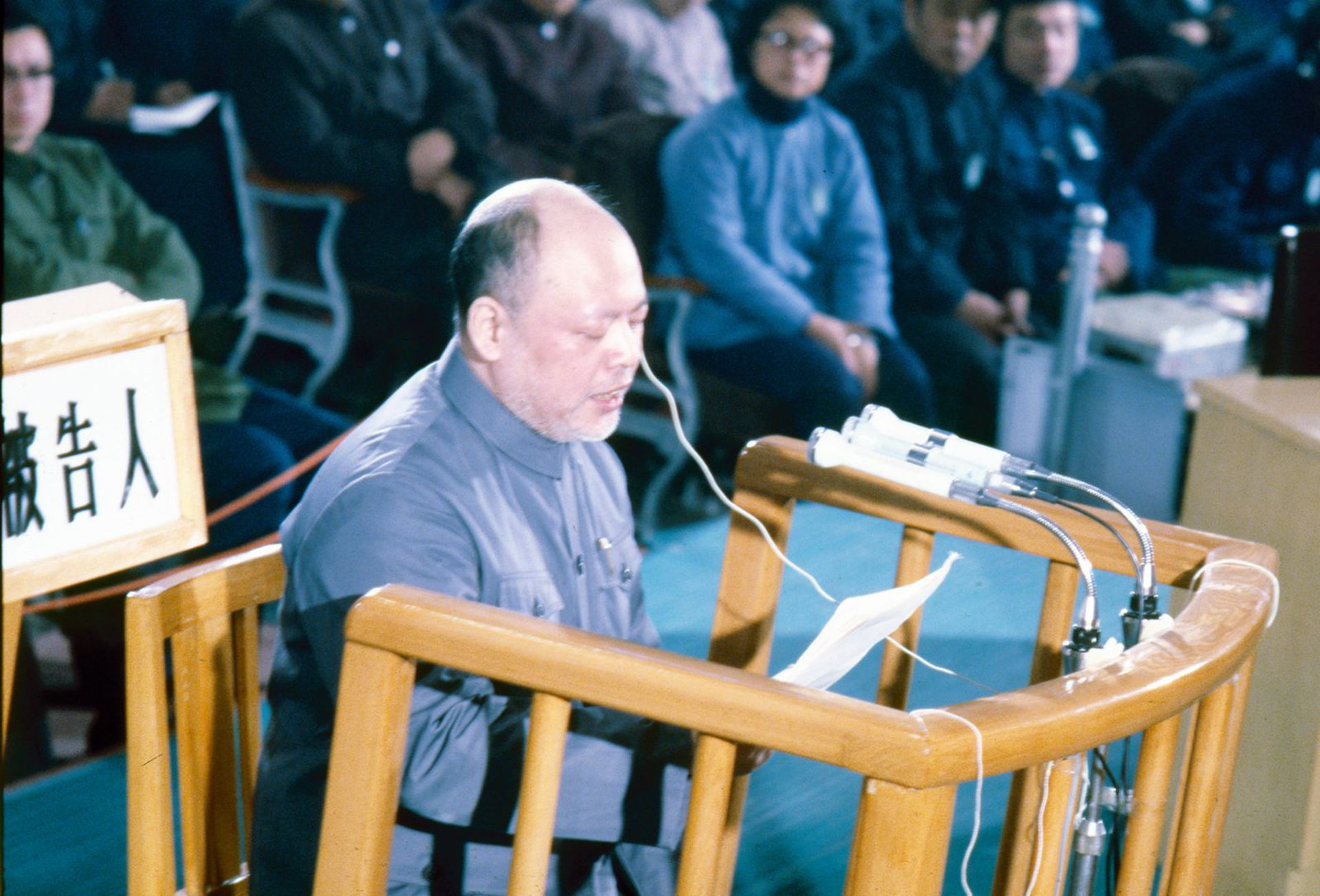 1980年11月28日至1981年1月25日,被审判的姚文元。(VCG)