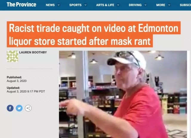 你不配待在加拿大!白人男子大骂华裔服务员