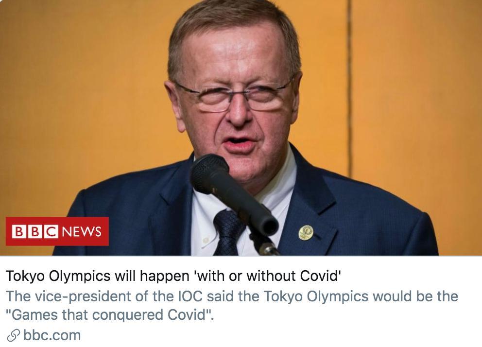 东京奥运不再延期或停办:已成为史上最贵夏季奥运会
