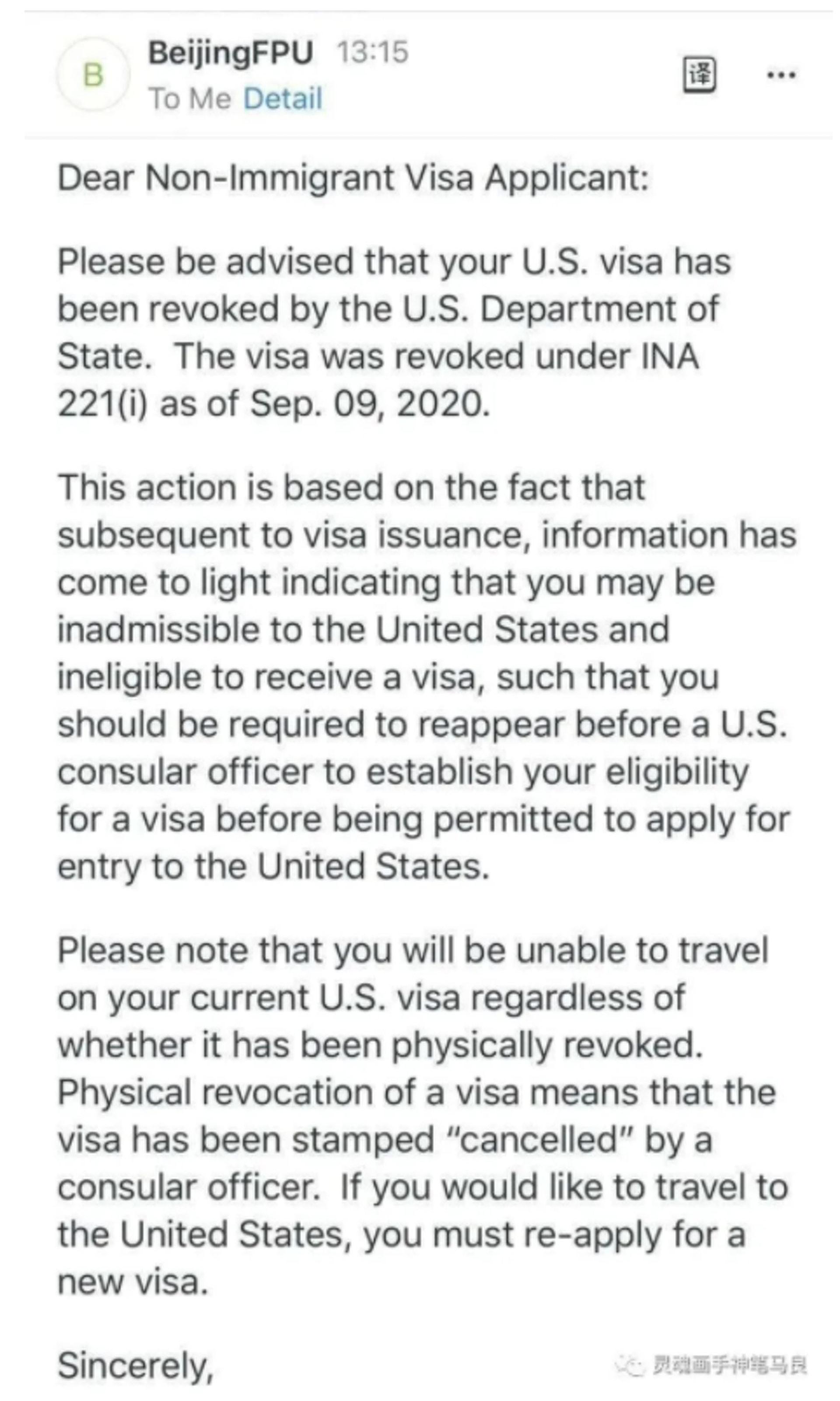 留学生证实被取消签证:上过国防院校附属中学都中枪