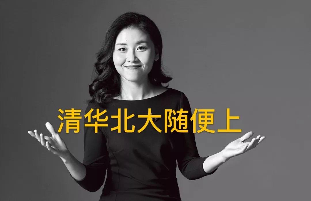"""美女教授颜宁""""出走""""清华 赴美第三年后又获大奖"""