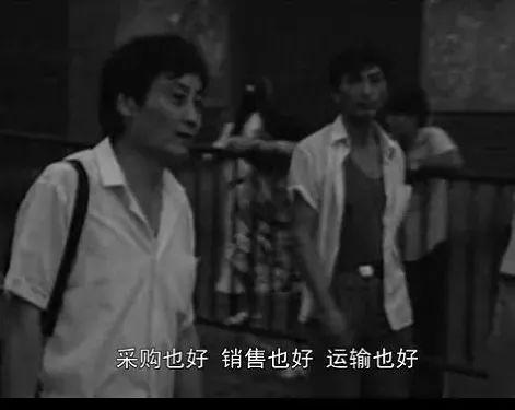 那年 钟南山在烧锅炉 董明珠丧夫 宗庆后在蹬三轮…