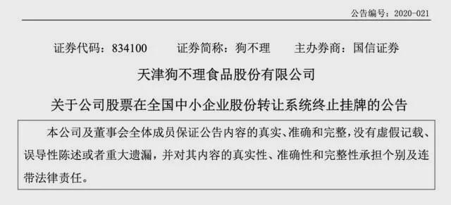 """央视也怒了!狂怼""""中国最牛包子"""""""